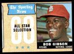 1968 Topps #378   -  Bob Gibson All-Star Front Thumbnail