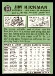 1967 Topps #346  Jim Hickman  Back Thumbnail