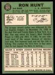 1967 Topps #525  Ron Hunt  Back Thumbnail