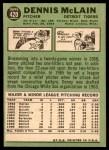 1967 Topps #420  Denny McLain  Back Thumbnail