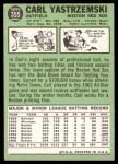 1967 Topps #355  Carl Yastrzemski  Back Thumbnail