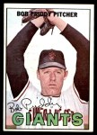 1967 Topps #26 TR Bob Priddy  Front Thumbnail
