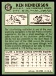 1967 Topps #383  Ken Henderson  Back Thumbnail