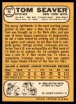1968 Topps #45  Tom Seaver  Back Thumbnail