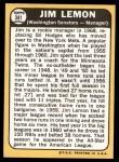 1968 Topps #341  Jim Lemon  Back Thumbnail
