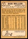 1968 Topps #534  Bob Miller  Back Thumbnail