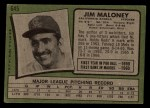 1971 Topps #645  Jim Maloney  Back Thumbnail