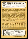 1968 Topps #358  Mike Epstein  Back Thumbnail