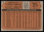 1972 Topps #286  Gene Alley  Back Thumbnail