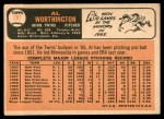 1966 Topps #181  Al Worthington  Back Thumbnail