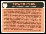 1966 Topps #52   -  Wes Covington / Johnny Callison Power Plus Back Thumbnail