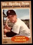 1962 Topps #467   -  Chuck Schilling All-Star Front Thumbnail