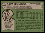 1978 Topps #248  Dave Jennings  Back Thumbnail