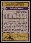 1979 Topps #222  James Hunter  Back Thumbnail