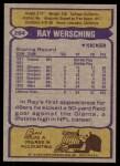 1979 Topps #264  Ray Wersching  Back Thumbnail