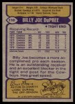 1979 Topps #110  Billy Joe DuPree  Back Thumbnail