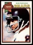 1979 Topps #359  Bob Parsons  Front Thumbnail