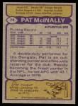 1979 Topps #74  Pat McInally  Back Thumbnail