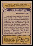 1979 Topps #108  John Matuszak  Back Thumbnail