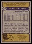 1979 Topps #24  Ed Too Tall Jones  Back Thumbnail
