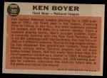 1962 Topps #392   -  Ken Boyer All-Star Back Thumbnail