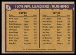 1979 Topps #3   -  Walter Payton / Earl Campbell Rushing Leaders Back Thumbnail