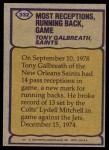 1979 Topps #332   -  Tony Galbreath Record Breaker Back Thumbnail