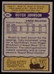 1979 Topps #86  Butch Johnson  Back Thumbnail