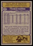 1979 Topps #300  Franco Harris  Back Thumbnail
