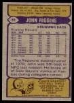 1979 Topps #10  John Riggins  Back Thumbnail