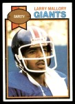 1979 Topps #62  Larry Mallory  Front Thumbnail