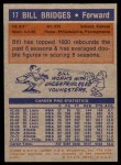 1972 Topps #17  Bill Bridges   Back Thumbnail
