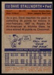 1972 Topps #132  Dave Stallworth   Back Thumbnail