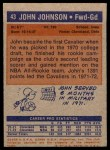 1972 Topps #43  John Johnson   Back Thumbnail