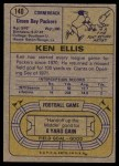 1974 Topps #140   -  Ken Ellis  All-Pro Back Thumbnail