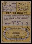 1974 Topps #159  Don Cockroft  Back Thumbnail