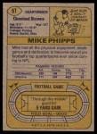 1974 Topps #87 ONE Mike Phipps  Back Thumbnail