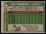 1976 Topps #501  Billy Champion  Back Thumbnail