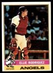 1976 Topps #512  Ellie Rodriguez  Front Thumbnail