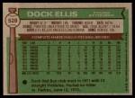 1976 Topps #528  Dock Ellis  Back Thumbnail