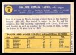1970 Topps #86  Lum Harris  Back Thumbnail