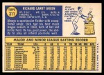 1970 Topps #311  Dick Green  Back Thumbnail