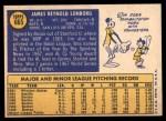 1970 Topps #665  Jim Lonborg  Back Thumbnail