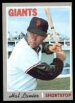 1970 Topps #583  Hal Lanier  Front Thumbnail