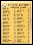 1970 Topps #69   -  Fergie Jenkins / Juan Marichal / Phil Niekro / Tom Seaver NL Pitching Leaders Back Thumbnail
