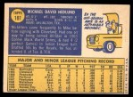 1970 Topps #187  Mike Hedlund  Back Thumbnail