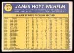 1970 Topps #17  Hoyt Wilhelm  Back Thumbnail