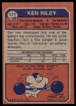 1973 Topps #171  Ken Riley  Back Thumbnail