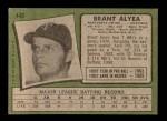 1971 Topps #449  Brant Alyea  Back Thumbnail