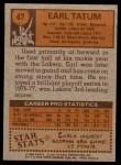 1978 Topps #47  Earl Tatum  Back Thumbnail